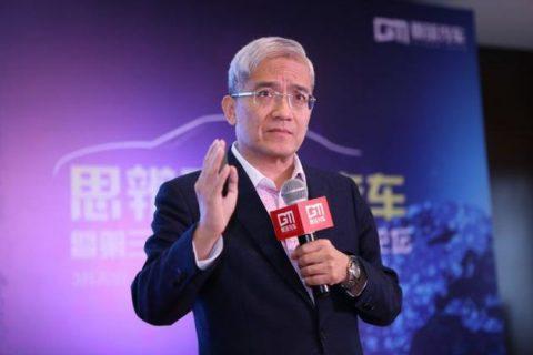 郎咸平:乐视和互联网企业造车不可能成功