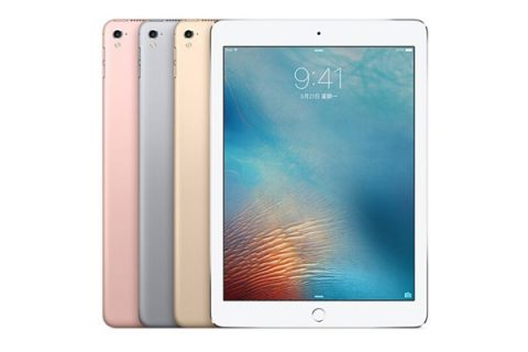 苹果Apple iPad Pro租赁
