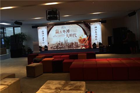 壹方中心上海发布会