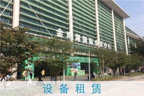 第十三届中国皮肤科医师年会