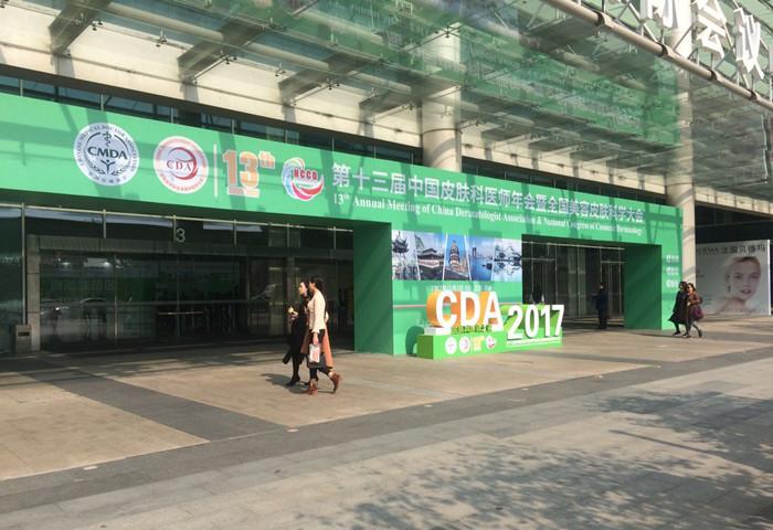 CDA2017触摸一体机租赁